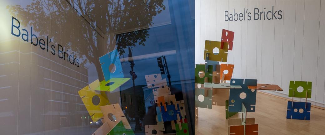 Babels-Bricks-Gallery-51-Heidi-Pollard-Window-Eames